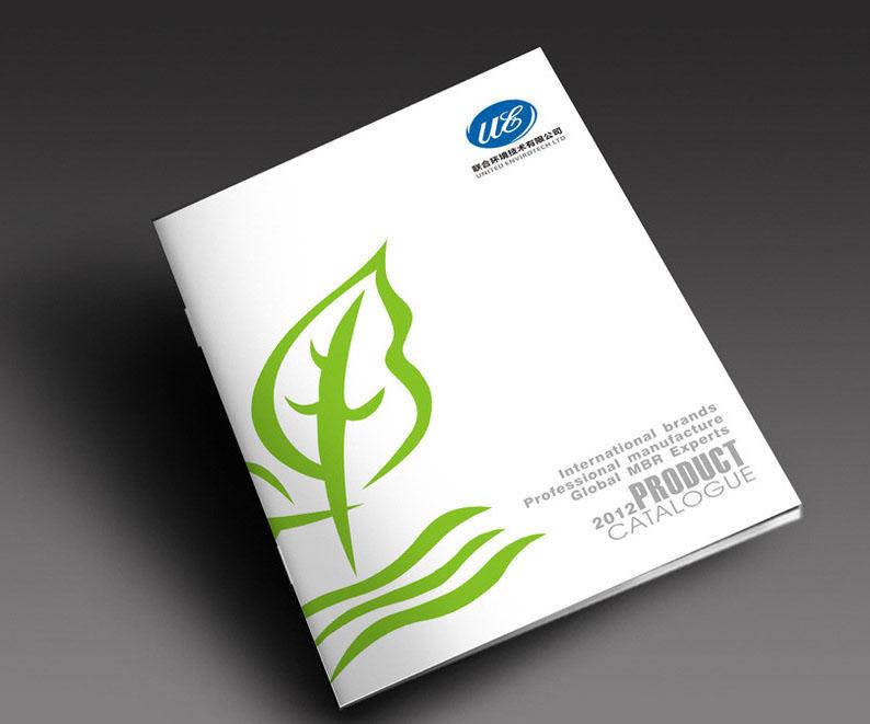 环保行业宣传册