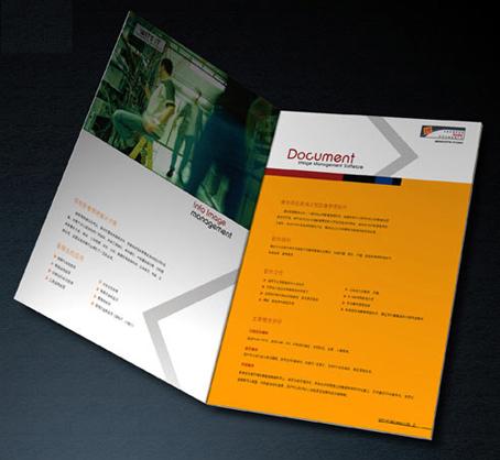 IT软件画册印刷