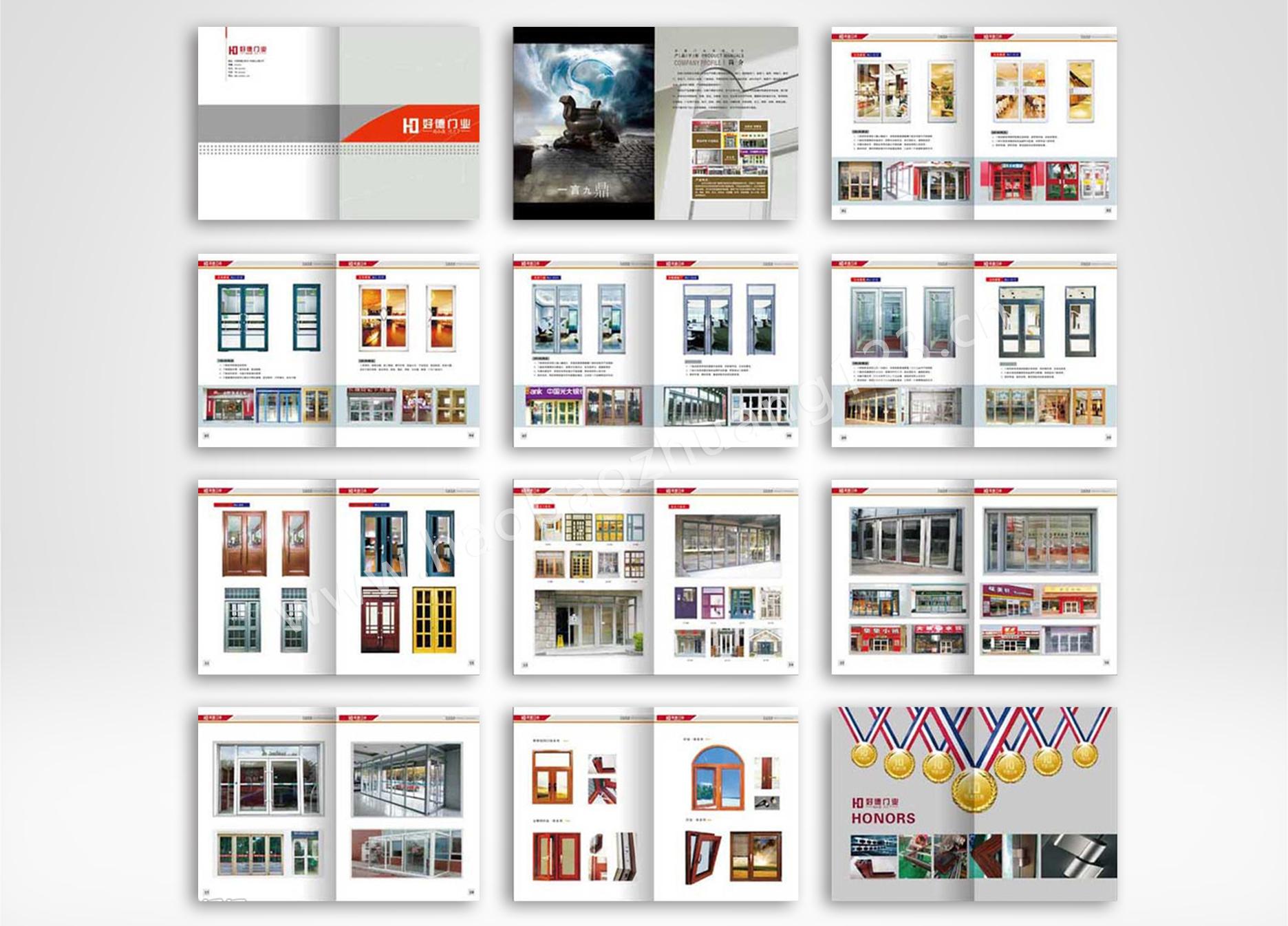 门窗类画册印刷