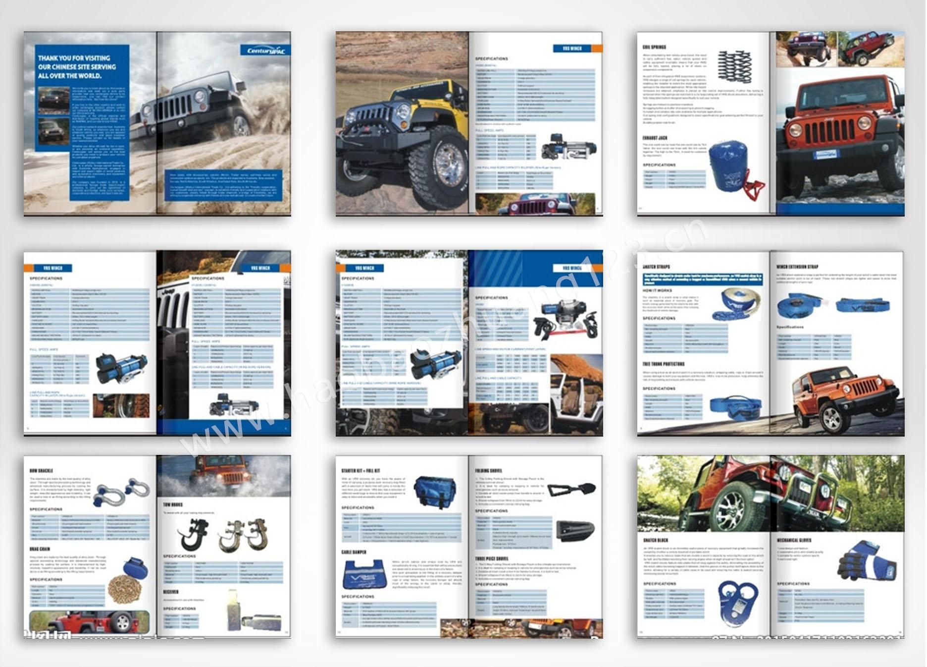 汽车画册印刷