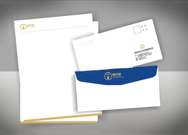 信封信纸0002