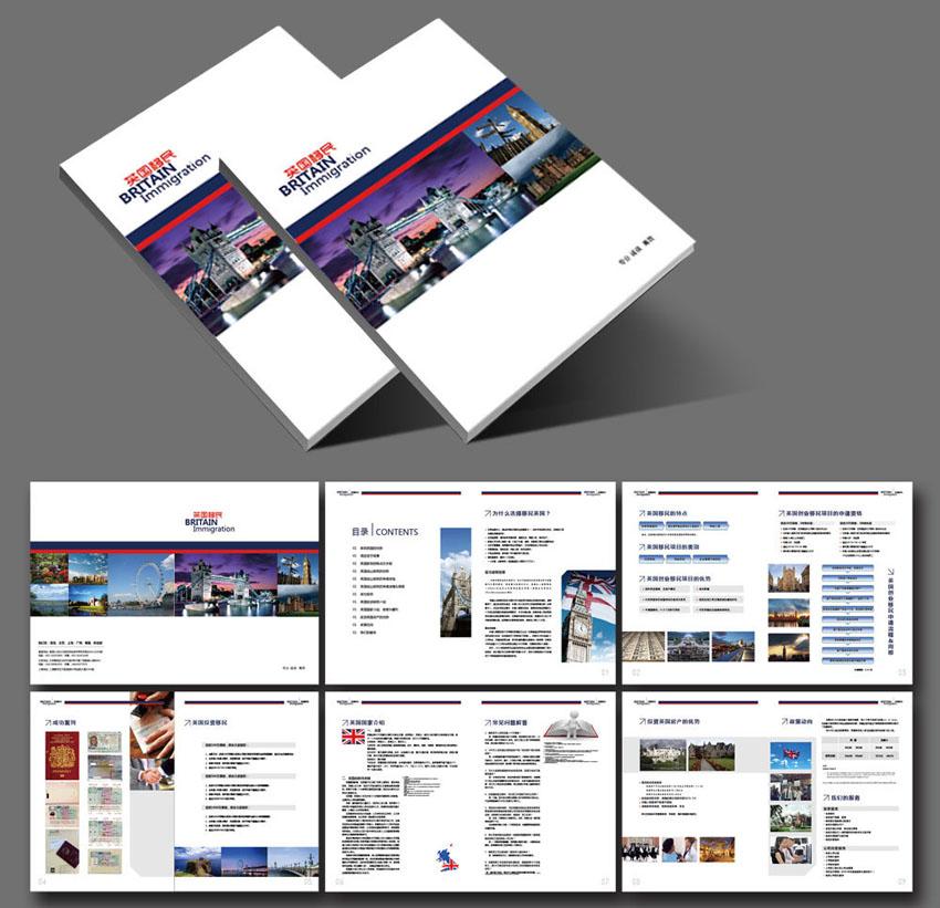 挂历的发展历程以及印刷前设计排版的注意事项