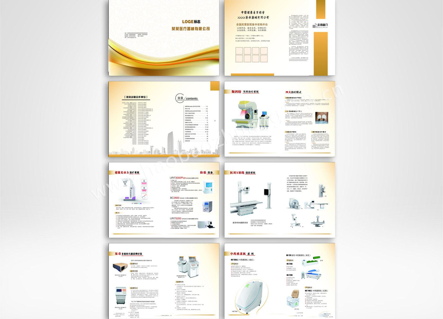 品牌包装的优势及优质包装的设计规则有哪些