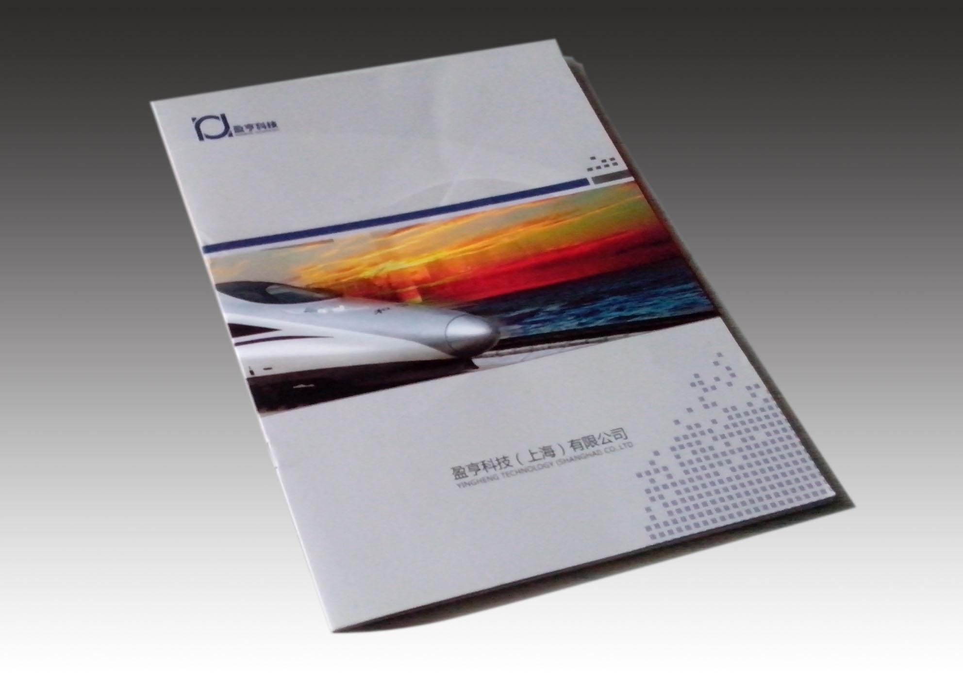 缝订工艺有哪些常用材料,RGB颜色处理技术有哪些?