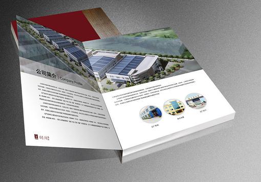 企业书刊如何进行设计印刷制作,如何正确合理的使用印刷喷粉?