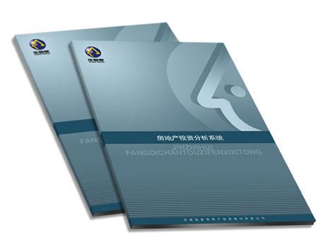 画册设计可能会遇到哪些问题,设计流程的步骤有哪些?