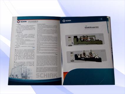 你知道画册印刷的设计流程以及如何提高印刷质量吗?