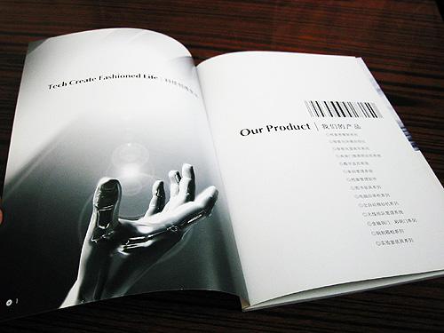 北京印刷学院王牌专业前来报道